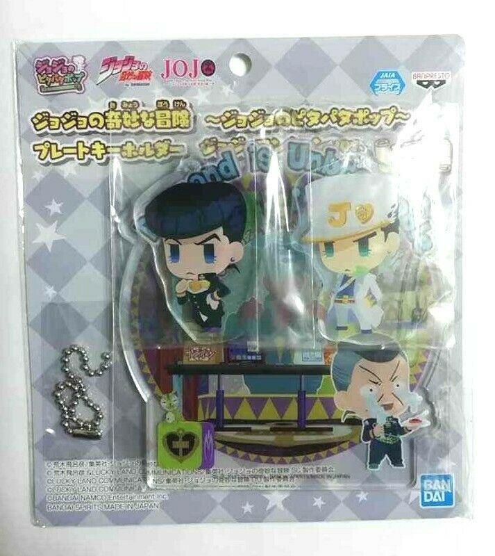 JOJO/'s Bizarre Adventure Higashikata Josuke Acrylic Stand Figure Gift