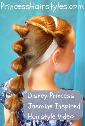Disney Princess hairstyles!