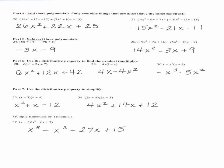 Dimensional Analysis Worksheet 2 Beautiful Polynomial ...