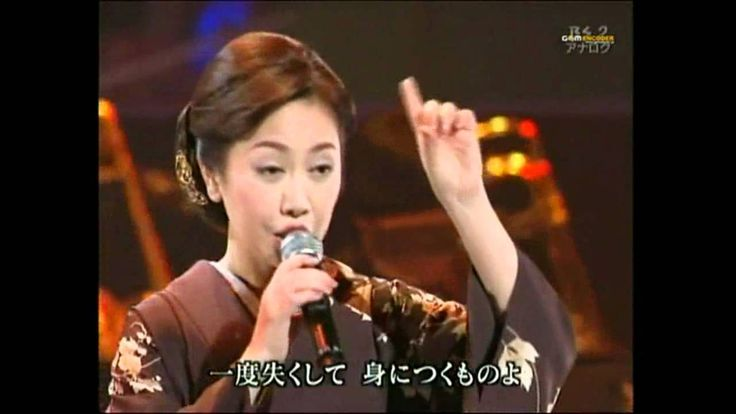 京都二年坂 伍代夏子Godai Natsuko