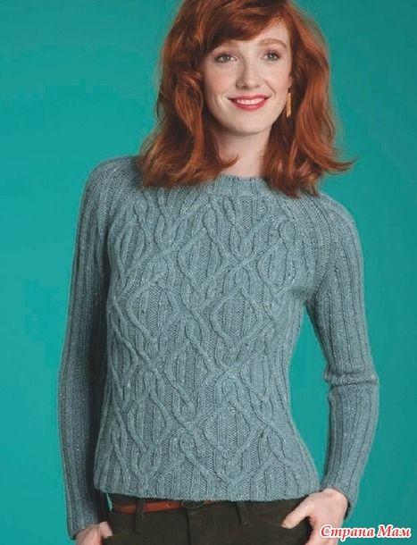 Пуловер спицами, араны