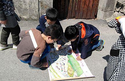 1. 남원초등학교_동네한바퀴1