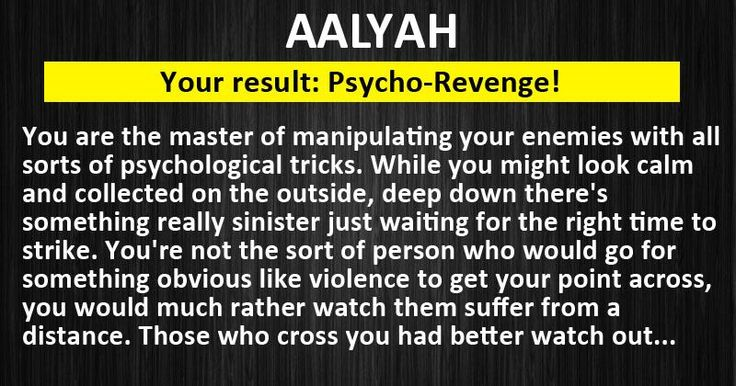 What is your revenge like?