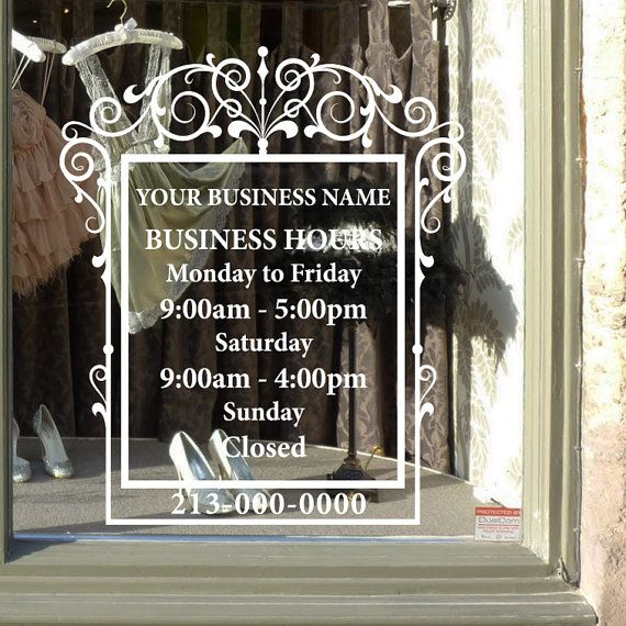 12w x 15h old fashioned wedding frame custom business hours sign for shop window vinyl sticker decal