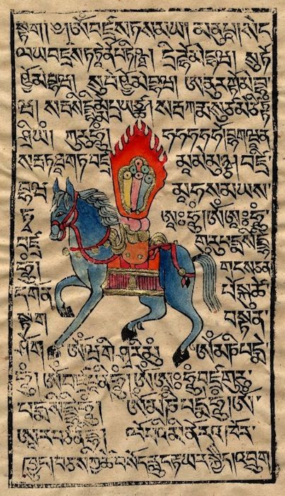 A prayer-flag with mantra-texts, well-wishes for the year-holder and an image of the wind-horse (rLung rTa). Tibet. (from ajourneyroundmyskull & heracliteanfire: via British Museum)