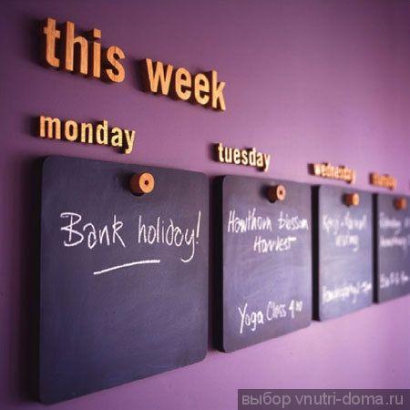 purple-calendar_rect540
