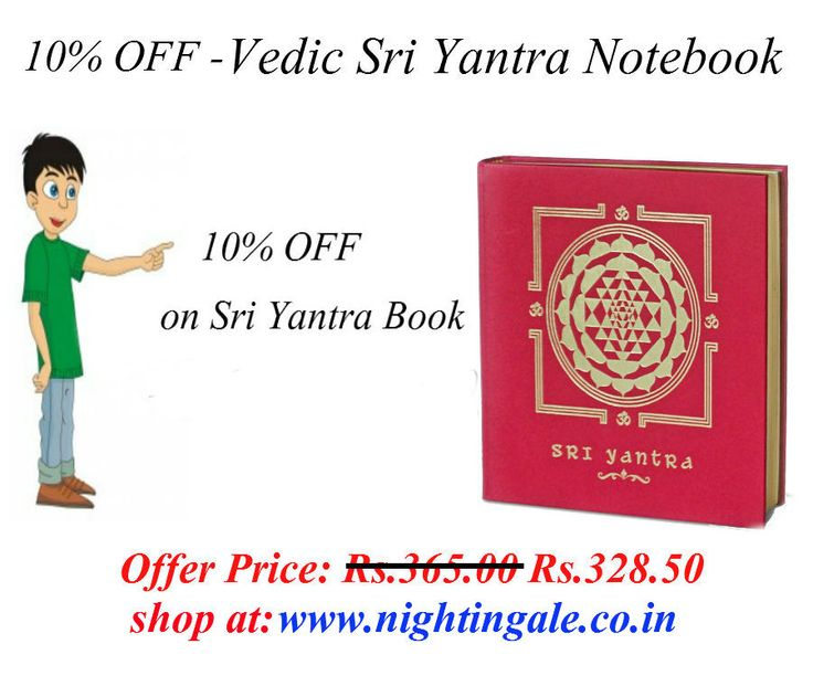 Know the most auspicious and powerful yantras which gives more advantage to anyone in fulfilling the inner wishes with more cosmic power and mental strength with the help of this exclusive Vedic Sri Yantra Notebook. Purchase your yantra Notebook here 10% offer at nightingale.co.in.
