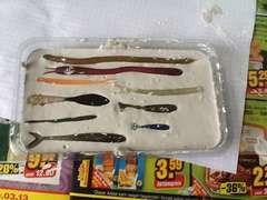 Wawerko | Gipsform herstellen in Anleitung Gummifische selber gießen - Angeln gießem Gummifische Bait Fischen selfemade