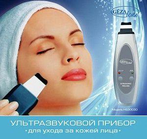 Аппарат для ультразвуковой чистки лица Gezatone Bio Sonic  3003D