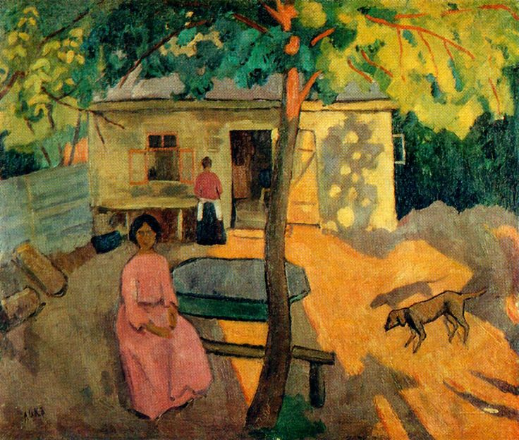The Athenaeum - Landscape with a Dog (Robert Falk - No dates listed)