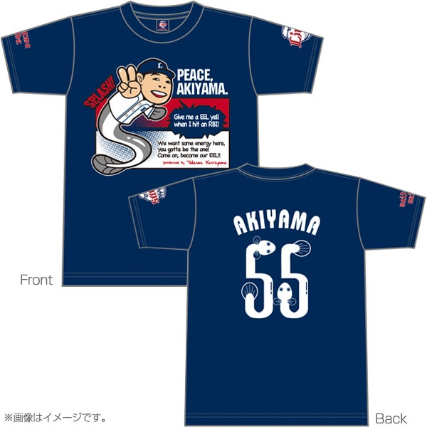 "A T-shirt featuring the outfielder Shougo ""THE EEL"" Akiyama #55 of the Saitama Seibu Lions"