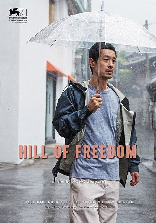 Hong Sang-soo's Hill for Freedom (2014).