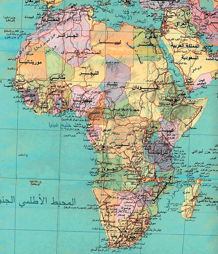 oldworldmapofcentralasia arabic map of africa