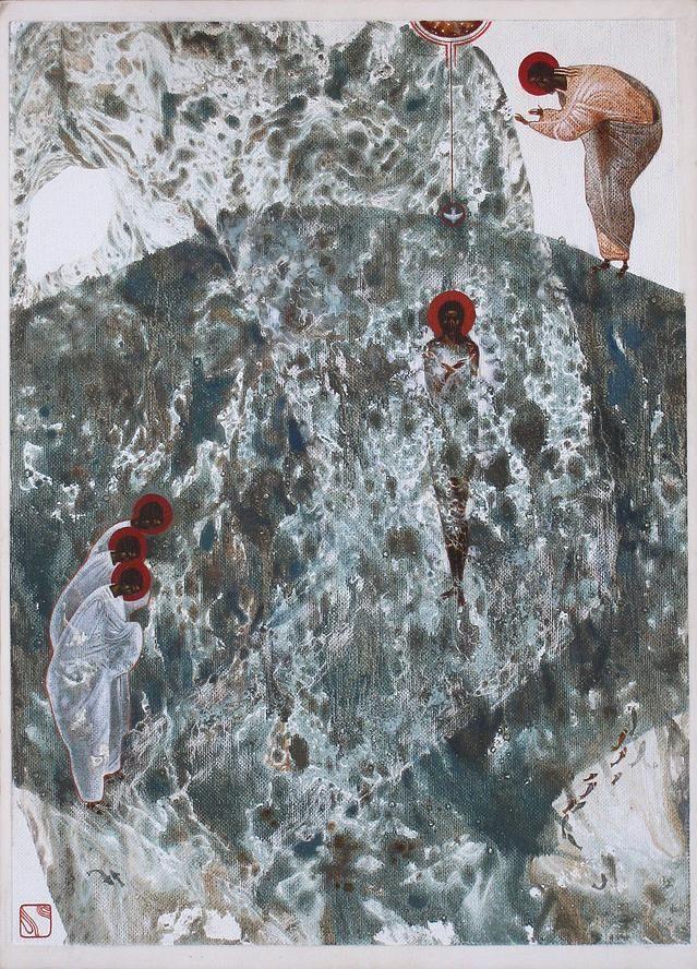 Holy Baptism by Ivannka Demchuk - Іванка Демчук - contemporary
