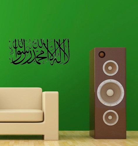 shahada is simple islamic arabic calligraphy sticker