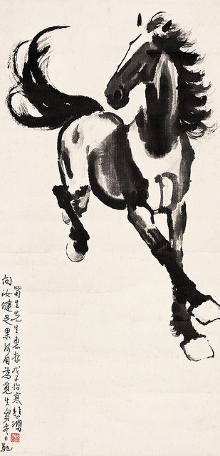 徐悲鸿 奔马 by China Online Museum - Chinese Art Galleries, via Flickr