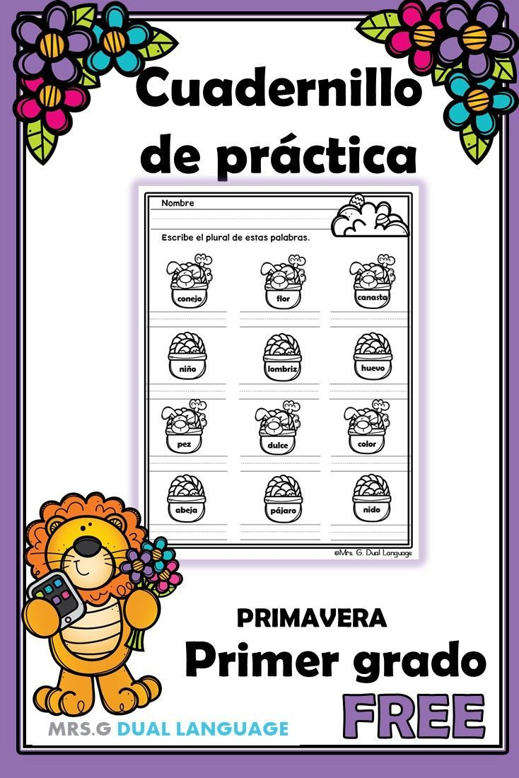 Free Spanish Practice Worksheets For First Grade Spanish Practice Worksheets Spanish Practice Reading Practice Worksheets [ 1100 x 734 Pixel ]