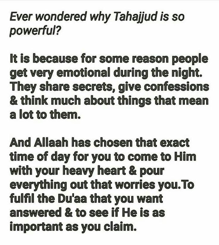 Why tahajjud is important