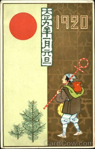 Japanese New Year's wishes, 1920