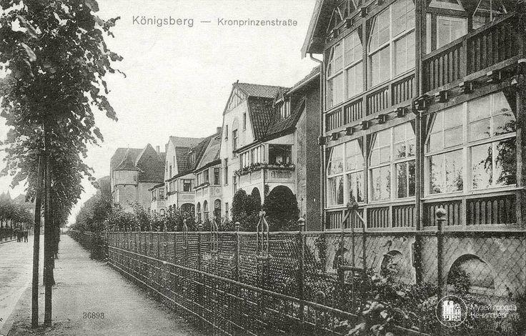 Koenigsberg. Kronprinzenstrasse. Photo ca. 1915.