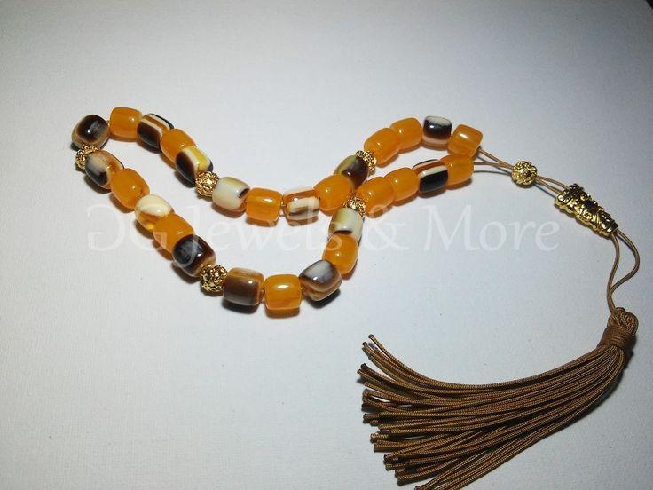 Komboloi Greek Worry beads acrylic orange brown 10mm bead gold plated elements