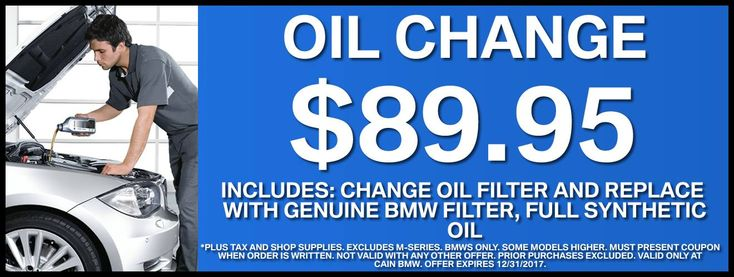 Get a Full-Synthetic Oil Change for only $89.95 at Cain BMW when you present this coupon! EXP 12/31/2017