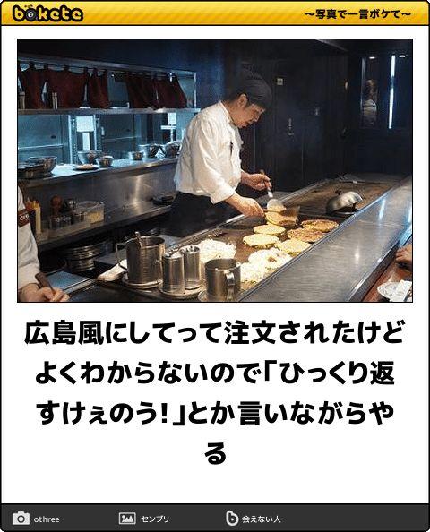 七夕 画像 2ch