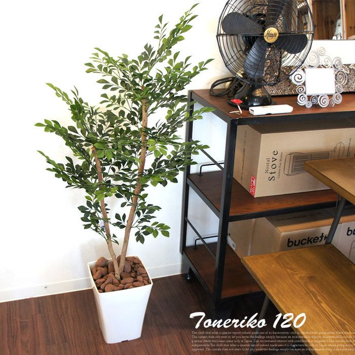 さわやかリーフですっきり置ける!トネリコ120光触媒イミテーショングリーン日本製送料無料