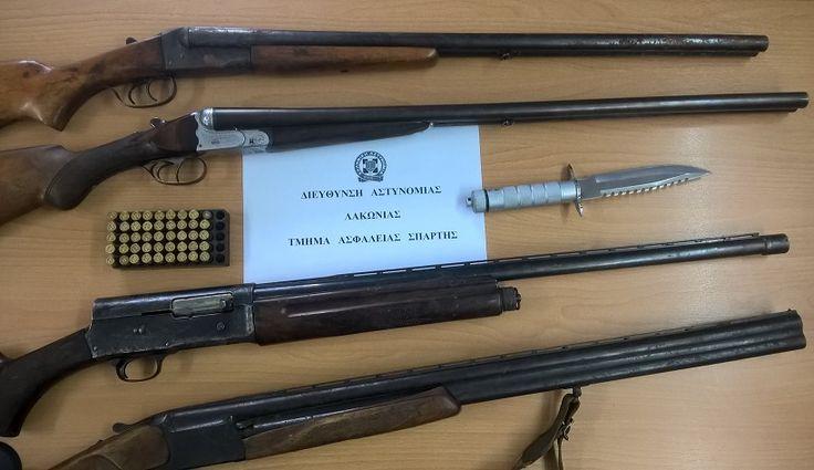 Σπάρτη: Σύλληψη 45χρονου  για κλοπή και παράβαση της νομοθεσίας για τα όπλα