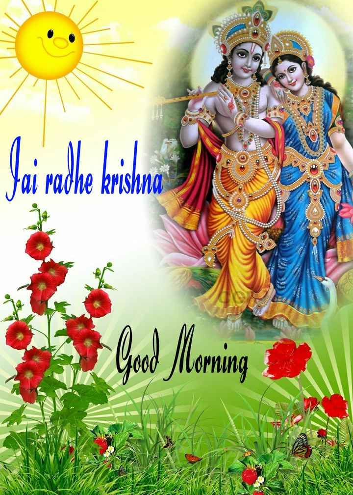 Radhe Krishna Photo Good Morning