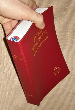 Bible in Banggai Language / Balita Monondok / Kitab Moliyous doi Silingan Banggai Mobiasa-biasa / spoken by the inhabitants of the Banggai Archipelago off the island of Sulawesi, Indonesia