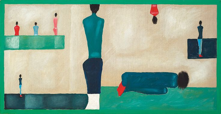 Jerzy Nowosielski, Memories from Egypt