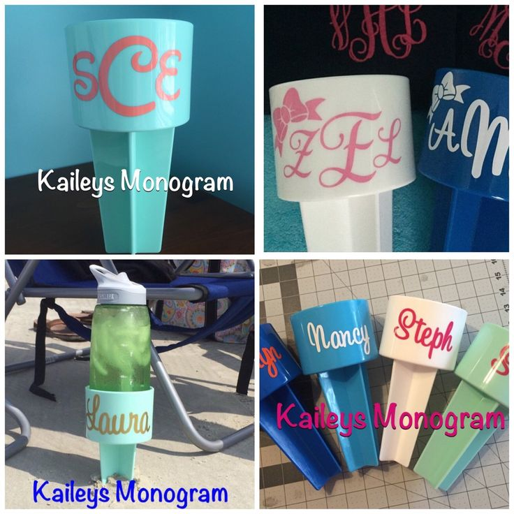 Beach Spiker, Beach Spikes, Monogrammed Beach Cup, Drink Holder, Monogram Cup Holder,Personalized Beach Cup Holder, Kaileysmonogram by KaileysMonogramShop on Etsy https://www.etsy.com/listing/233744533/beach-spiker-beach-spikes-monogrammed