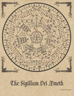 """Enochian Talisman, created by Dr. John Dee in the Elizabethan era. Used in Enochian and other High Ceremonial magickal systems. 8 12"""" x 11"""""""