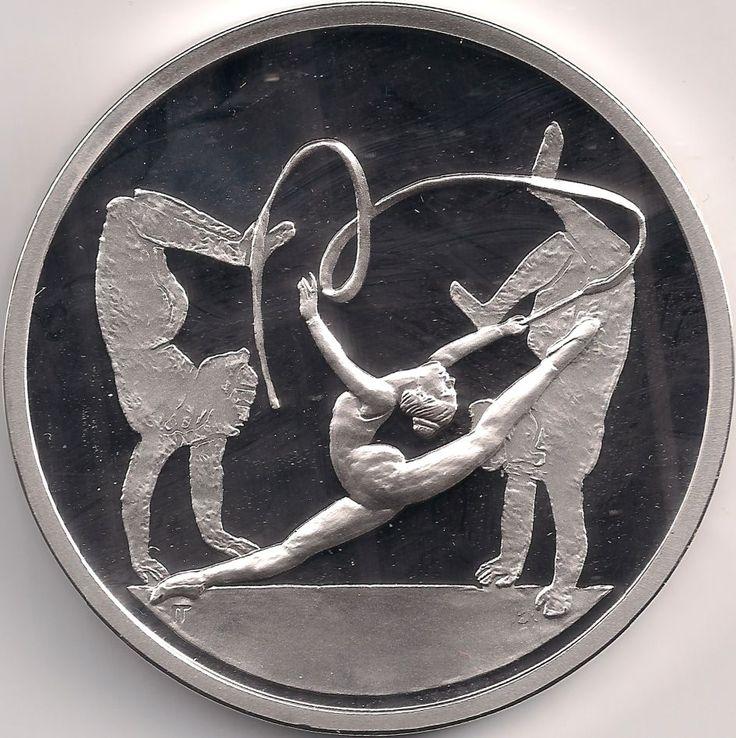 Motivseite: Münze-Europa-Südosteuropa-Griechenland-Euro-10.00-2003-Gymnastik
