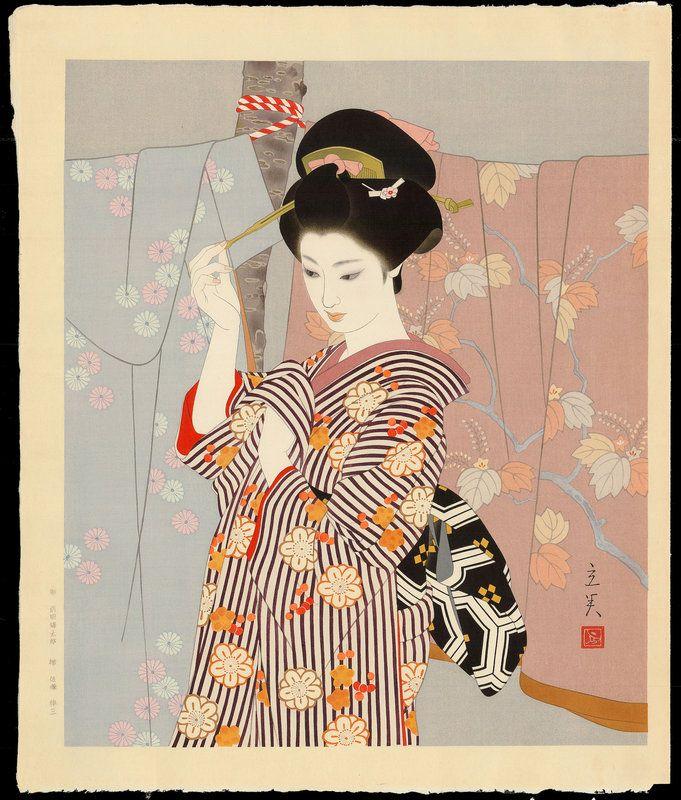 Tatsumi, Shimura (1907-1980) - Short Sleeve Kimono - 小袖幕