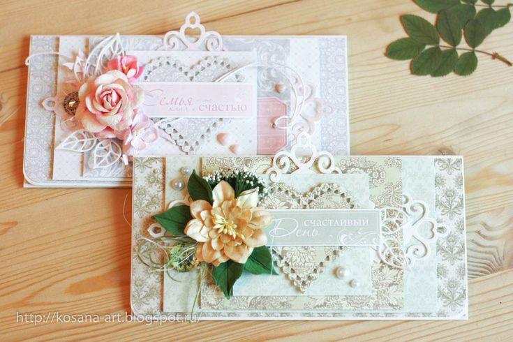 Kosana'Art - непростые вещи...: Свадебные конверты и Свадебный переполох