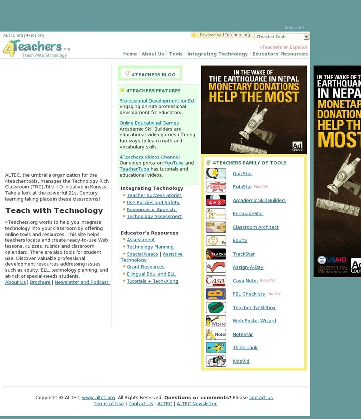 4Teachers -  4Teachers.org works to help you integrate technology into your classroom by offering online tools and resources. This site helps teachers locate online resources such as ready-to-use Web lessons, quizzes, rubrics and classroom calendars. There are also tools for student use. Discover valuable professional development resources addressing issues such as equity, ELL, technology planning, and at-risk or special-needs students.  #EdAliveTopSites