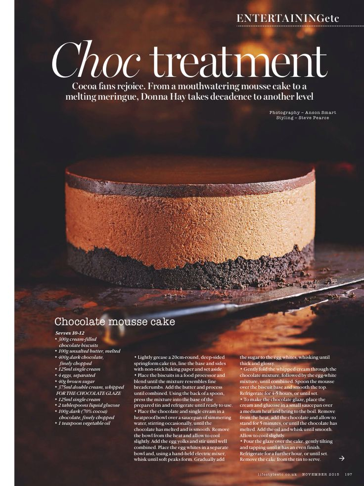 Donna Hay chocolate mousse cake