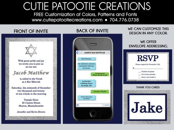 Cell Phone Bar Mitzvah Invitations – Cell Phone Bar Mitzvah Invitation – Technology Theme Mitzvah Invitations – Custom Colors Available