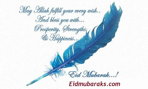 Latest Eid Mubarak Quotes: Wishes, Status Collection in English 2016 - Eid Mubarak | Happy Eid ul Fitr 2016 SMS, wallpapers, greeting