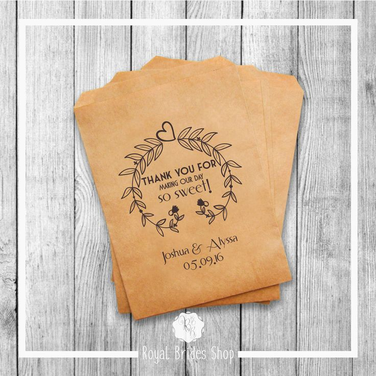 Wedding Favor Bags - Style 007