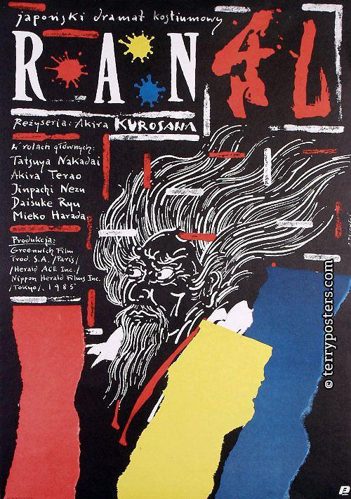 Ran (Akira Kurosawa,1985) Polish design by Andrzej Pagowski