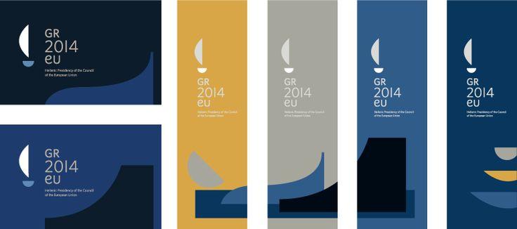 GR presidency (2014 H1) - Logo