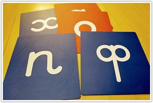 Шершавые буквы Монтессори