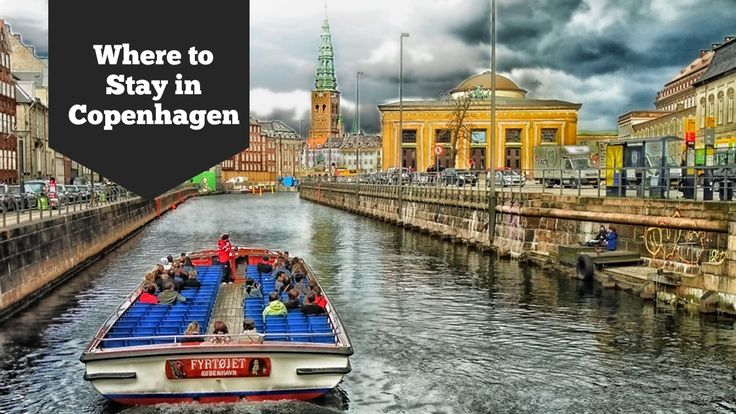 Where to Stay in Copenhagen - Discover the best areas, and the best value-for-money hotels. Find out which areas to avoid in Copenhagen. A Guide to which are the best hotels in the city center of Copenhagen, or even at the airport.