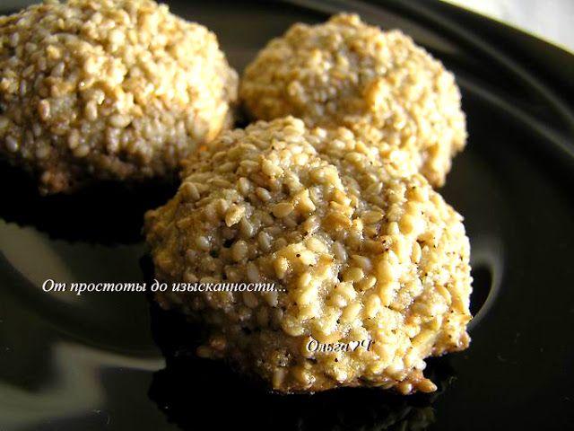 От простоты до изысканности...: Гхуриба - марокканское печенье