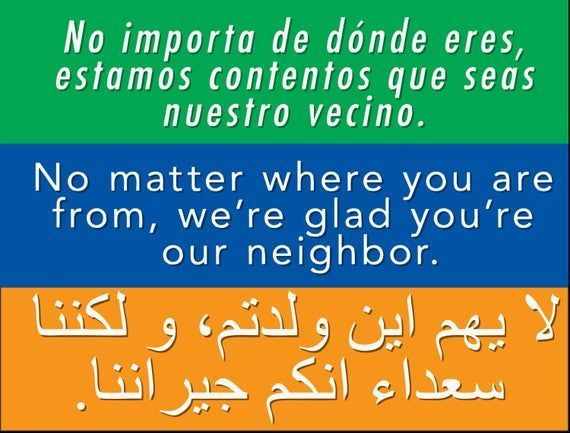 Glad Your Our Neighboor Saying Yard Sign With Stake Etsy Welcome Poster Yard Signs Protest Signs