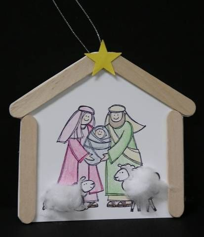 Ornament to make with Pathfinders by ScrapenKaren - Cards and Paper Crafts at Splitcoaststampers