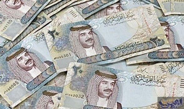 تعرف علي سعر الدرهم المغربي مقابل الدينار البحريني الخميس With Images Bank Notes Rich List Personalized Items
